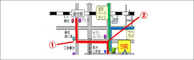 藤崎駅南口からの道順