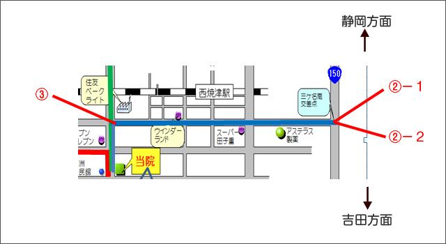 焼津国道150号バイパスからの道順